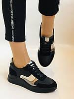Молодежные кроссовки высокого качества.Натуральная кожа.Турция Alvito. 36.37.38 Vellena, фото 2