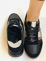 Молодежные кроссовки высокого качества.Натуральная кожа.Турция Alvito. 36.37.38 Vellena, фото 3
