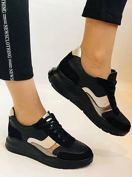 Молодежные кроссовки высокого качества.Натуральная кожа.Турция Alvito. 36.37.38 Vellena