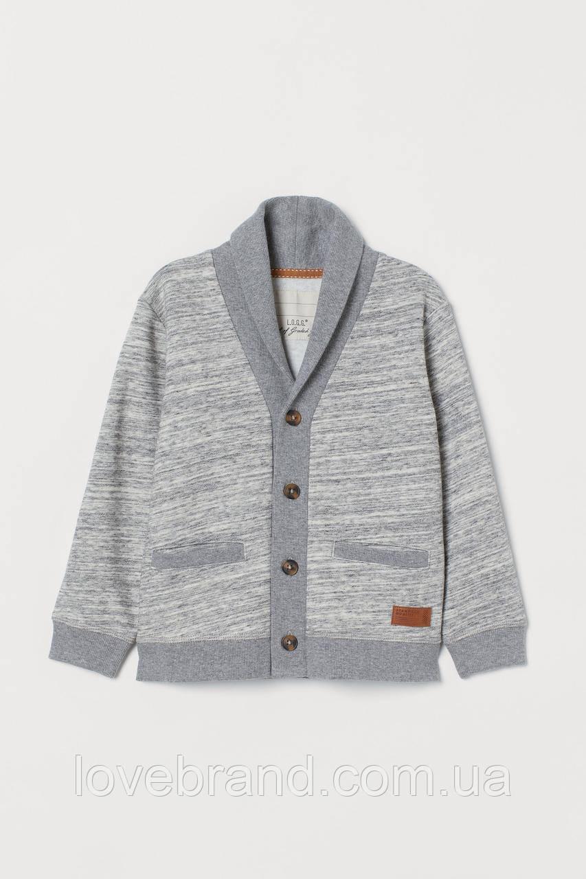 Детская вязаная кофта для мальчика на пуговички H&M, теплая кофта нарядная