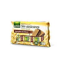 Вафлі GULLON Diet Nature шоколадні БЕЗ цукри, 210г (12шт)