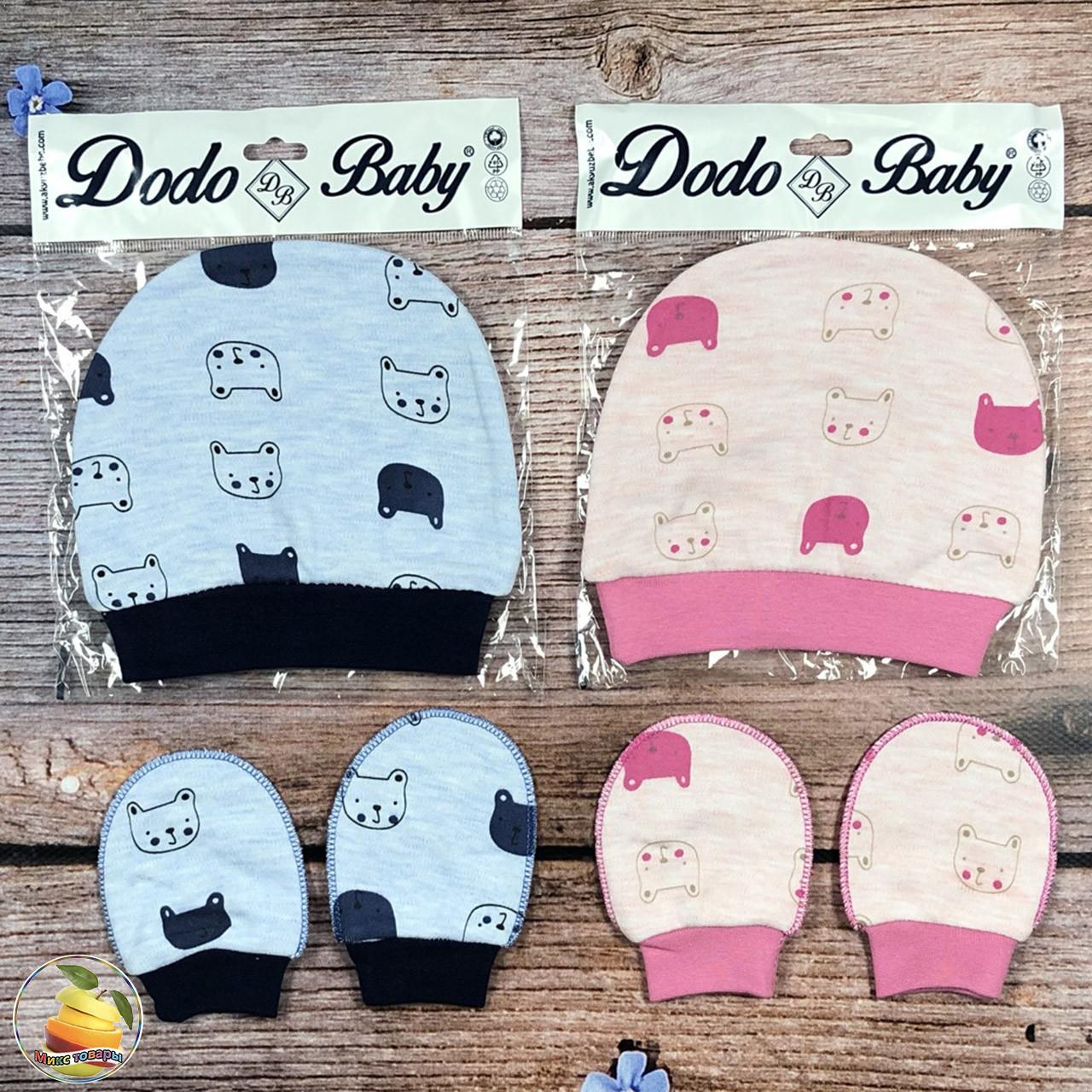 Шапочка і царапки для малюка Розмір: 42 - 46 см (20916)