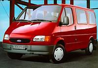 Ford Transit (1986-2000) Новые запчасти