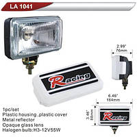 Фара дополнительная  DLAA 1041-W/H3-12V-55W/164*88mm/крышка (LA 1041-W)