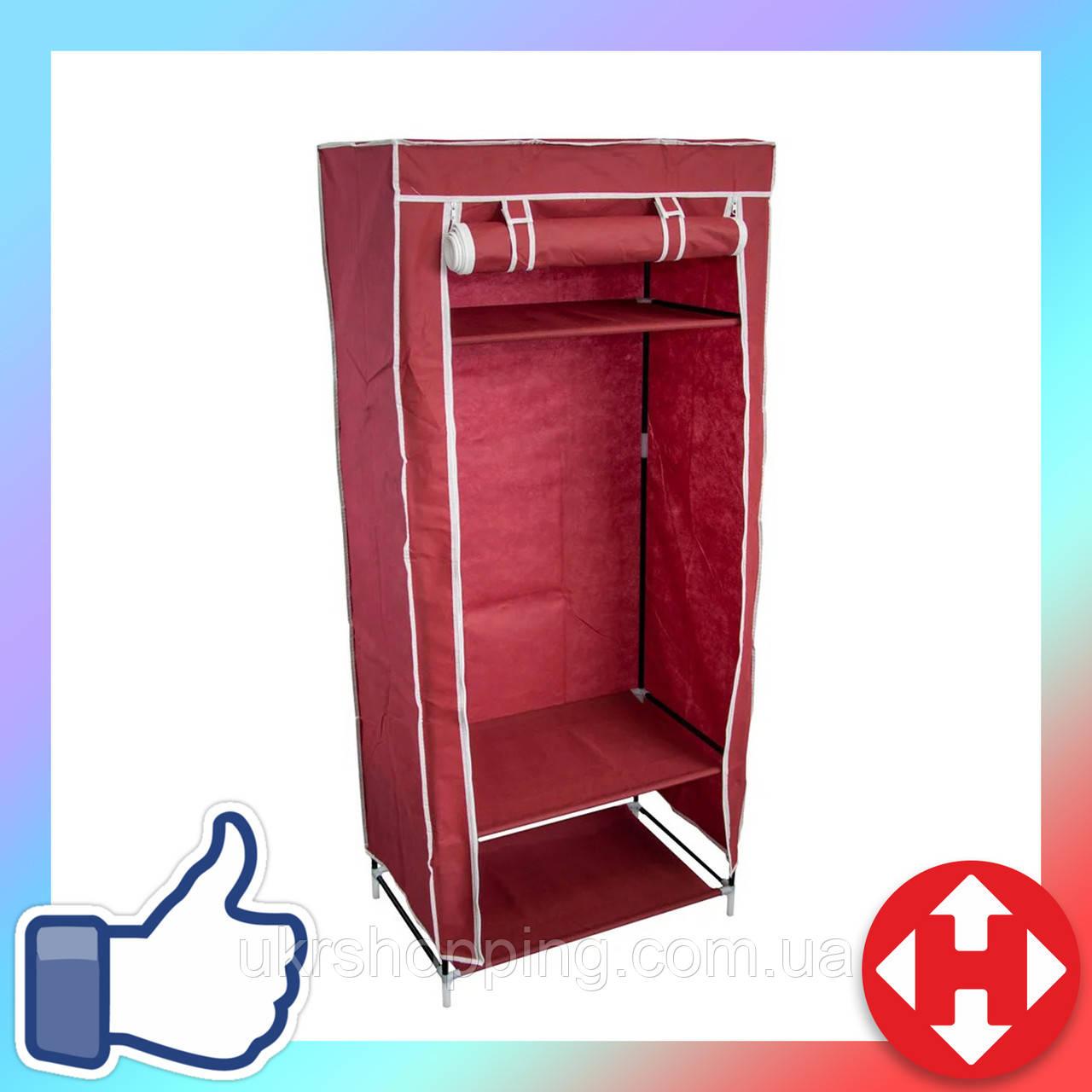 Распродажа! Тканевый шкаф, бордовый, односекторный, портативный шкаф для одежды