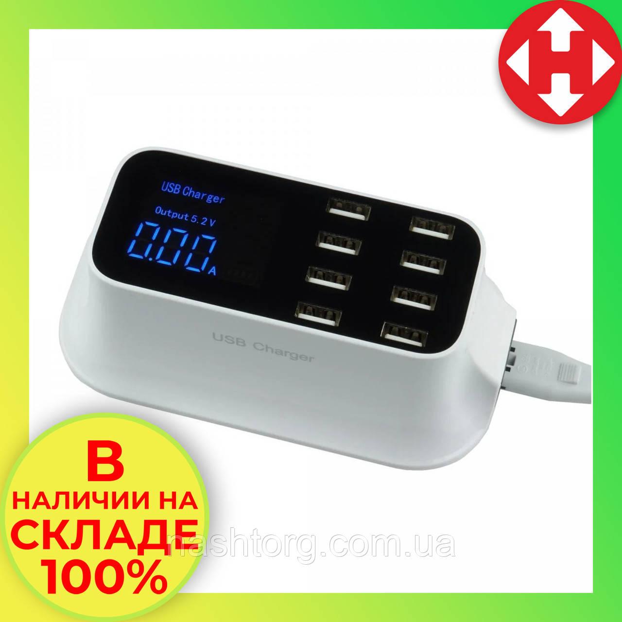 Универсальное зарядное устройство на 8 ЮСБ портов от сети USB charger YC-CDA19A, зарядка Бело-чёрная