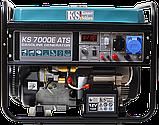 Бензиновий генератор KS 7000E ATS (АВР - автоматичне введення резерву), фото 2
