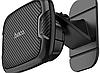 Автомобильный держатель магнитный для телефона Hoco Sagittarius Series Center Console Magnetic CA66, фото 3