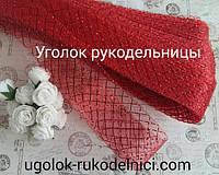 Кринолин/регилин красный 4.5 см ширина