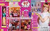 Кукольный домик для Барби Doll House 55D