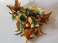 Искусственная зелень. Ветка японского апельсина. Осенний декор.