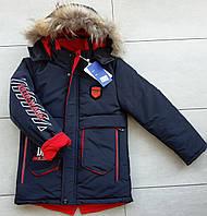 Зимняя куртка-ветровка на мальчика два в одном 104-128 в розницу, фото 1