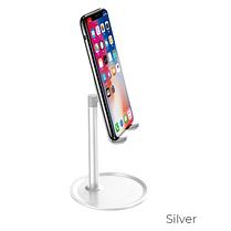 Настольная подставка для телефона или планшета 4.7-10'' Hoco Aluminum Alloy PH15, фото 3