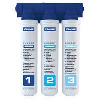 """Фильтр для очистки воды Барьер EXPERT Standard под мойку трехступенчатый 10"""" нового поколения"""