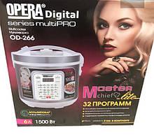 Мультиварка OPERA 1500W/ 32 програм/ 6л OD-266 (4 шт/ящ)