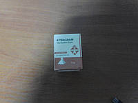 АТІРАГРАМ-ATIRAGRAM-ПАСТА АНАЛОГ АЛЬВОЖИЛУ-ПРИ АЛЬВЕОЛІТАХ-ДЕНТСТАЛ