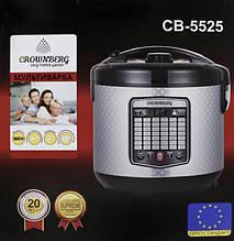 Мультиварка Crownberg CB-5525 (4 шт/ящ)