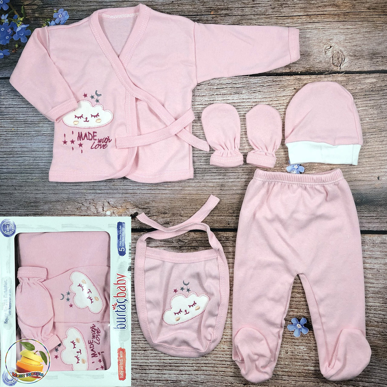 Набір одягу в пологовий будинок, 5 предметів, для дівчинки Розмір: 0 - 3 місяців (20919-2)