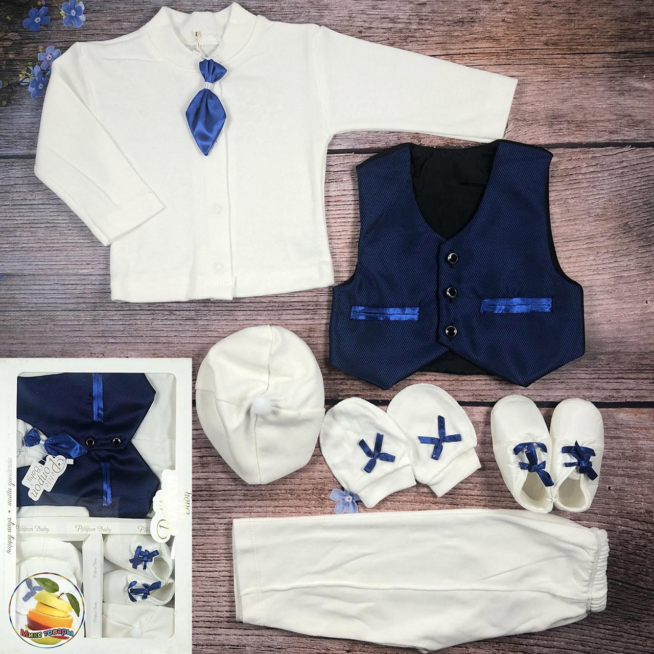 Хрестильний набір з жилеткою і краваткою Розмір: 0-3 місяці (7640-4)