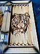"""Нарди """" Тигр vs Лев """", ручна робота, фото 6"""