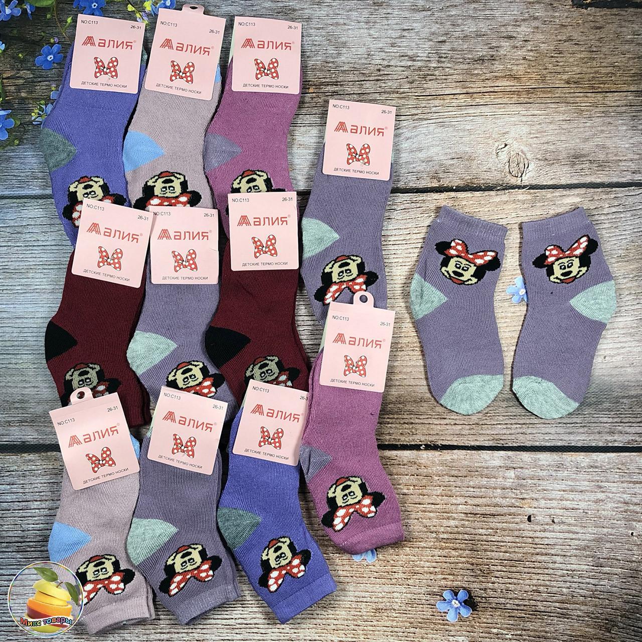 Махровые носочки с Микки для девочек Размер: 26- 31 см (20927)