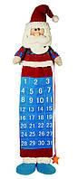 Календарь Дед Мороз 82см