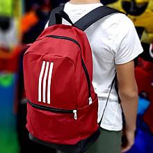 Рюкзак спортивный Adidas Classic DZ8262