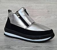 36 р. Стильні спортивні жіночі черевики - ботильйони сріблясті (БТ-5ср)