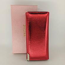 Класичний жіночий гаманець МАГНІТ / Классический женский кошелек Balisa C88200-144 red