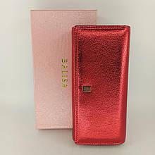 Класичний жіночий гаманець МАГНІТ / Классический женский кошелек Balisa C88200-138 red