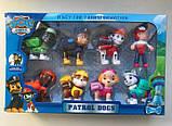 Детский набор (8 в 1) Щенячий Патруль Герои-спасатели GameS DOG SWAT, фото 4