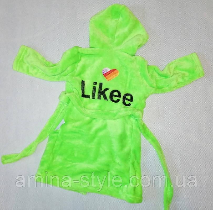 """Детский махровый халат """"Likee"""" САЛАТОВЫЙ размер 52(26), 60(30)"""