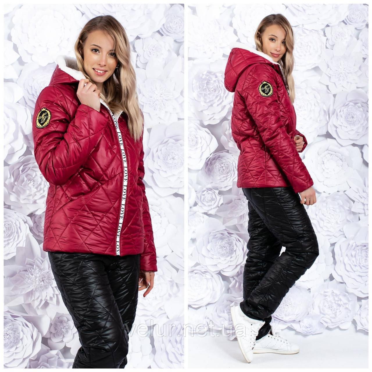 Зимовий жіночий лижний костюм про-во Україна, 3 кольору , розмір 42-44,46-48