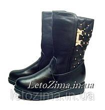 Зимняя обувь для детей р.27-28