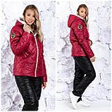 Зимний лыжный женский костюм про-во Украина, 3 цвета , разм 42-44,46-48, 50-52, 54-56, фото 2