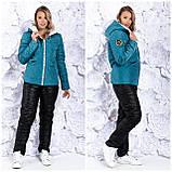Зимний лыжный женский костюм про-во Украина, 3 цвета , разм 42-44,46-48, 50-52, 54-56, фото 5