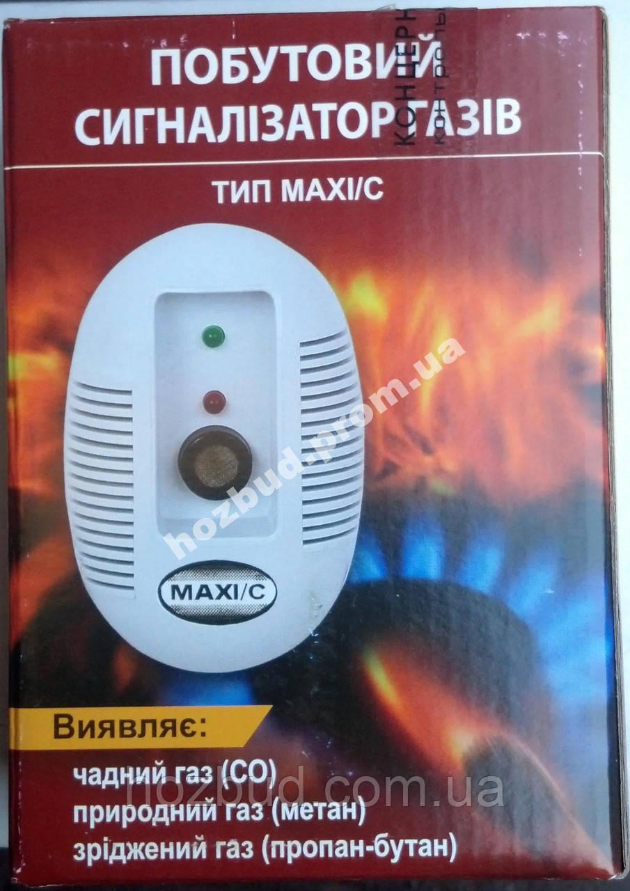Сигнализатор газа MAXI/C