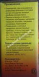 Сигнализатор газа MAXI/C, фото 2