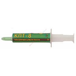 КПТ-8. Паста теплопровідна кремнійорганічна  в шприці 2мл