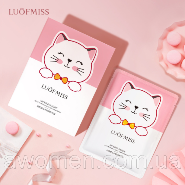 Восстанавливающая маска-перчатки для рук Luofmiss Nicotinamide Goat Milk 35 g (1 пара)