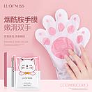 Відновлююча маска-рукавички для рук Luofmiss Nicotinamide Goat Milk 35 g (упаковка 3 штуки), фото 4