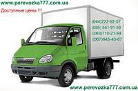 Служба перевозки вещей Бровары  (067)843-43-67