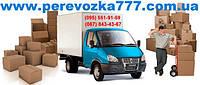 Перевозка мебели по Броварах  (095)551-91-59