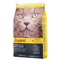 Сухой корм JOSERA Catelux для взрослых длинношерстных кошек и кошек 0,4 кг ( 3 упаковки - 1,2 кг)