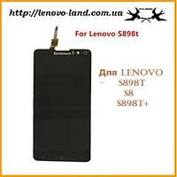 LCD модуль для Lenovo S898t+ S8 S898t (Display + Touchscreen)