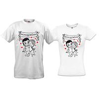 Парные футболки Молодожены (Love is)