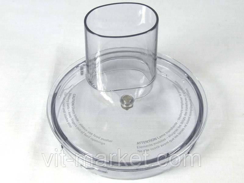 Оригинал. Крышка основной чаши кухонного комбайна Kenwood АТ647 код KW714235