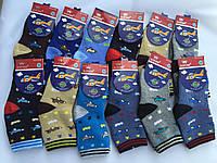 """Шкарпетки дитячі зимові махрові """"Корона"""" розмір 26-31 (від 12 шт)"""