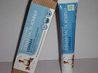Натуральная зубная паста Агафьи Солевая для здорового дыхания