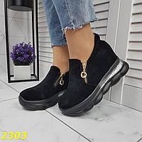 Сникерсы кроссовки черные с танкеткой на платформе со змейкой, фото 1
